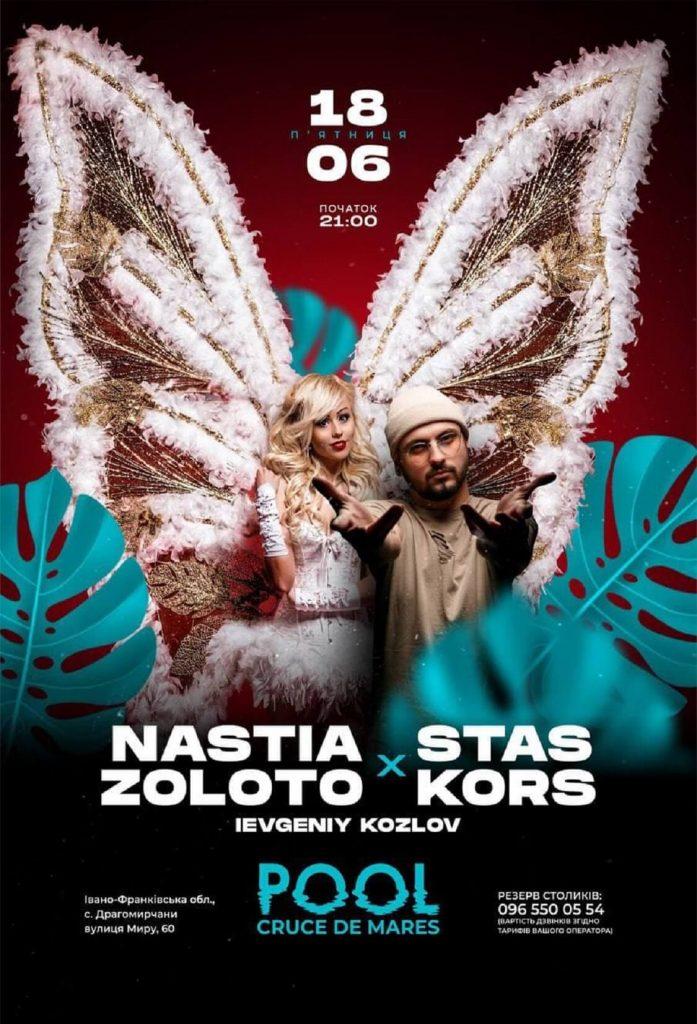 Nastia Zoloto x Stas Kors